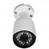 Camara Bullet, Camara Tipo Bala, 850TVL, Camara de Alta Definición, CCTV Panama, GSIT, GSIT Panama, CCTV, Distribuidor de Camaras en Panama